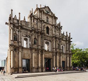 Restos_de_la_Catedral_de_San_Pablo,_Macao,_2013-08-08,_DD_05